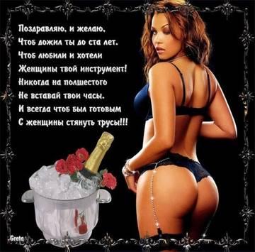 http://s4.uploads.ru/t/vwy8M.jpg