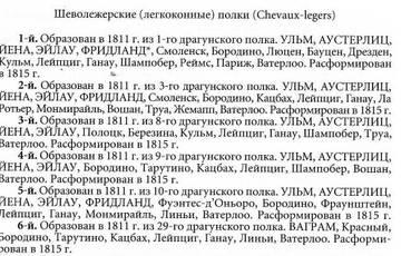 http://s4.uploads.ru/t/vyOpT.jpg