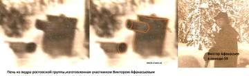 http://s4.uploads.ru/t/w4v2L.jpg