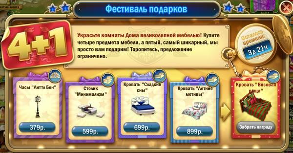 http://s4.uploads.ru/t/w5RLV.jpg