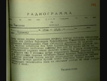 http://s4.uploads.ru/t/wESFT.jpg