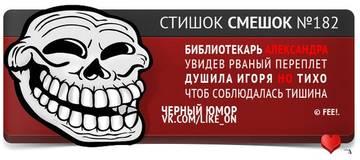 http://s4.uploads.ru/t/wFtlk.jpg