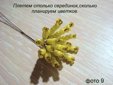 http://s4.uploads.ru/t/wJv1z.jpg