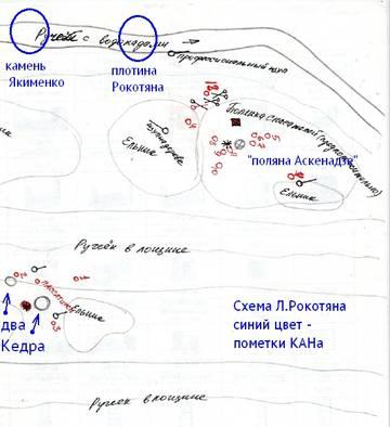 http://s4.uploads.ru/t/wKuHt.jpg