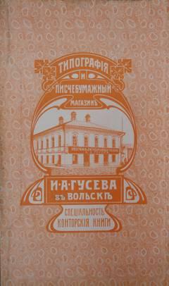 http://s4.uploads.ru/t/wUTAh.jpg