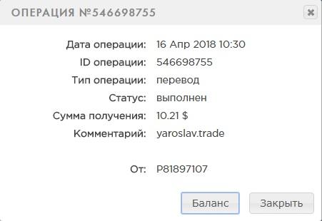 http://s4.uploads.ru/t/wVrux.jpg