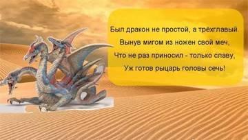 http://s4.uploads.ru/t/wY369.jpg