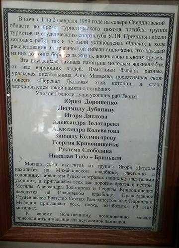 http://s4.uploads.ru/t/wbzo0.jpg
