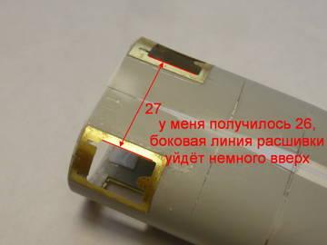 http://s4.uploads.ru/t/wczEF.jpg