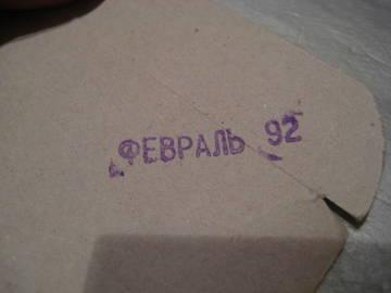 http://s4.uploads.ru/t/we9AV.jpg