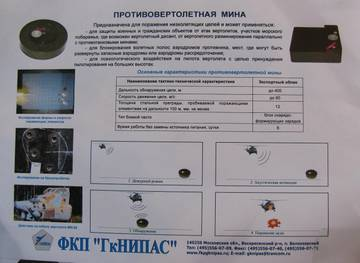http://s4.uploads.ru/t/wgHt1.jpg
