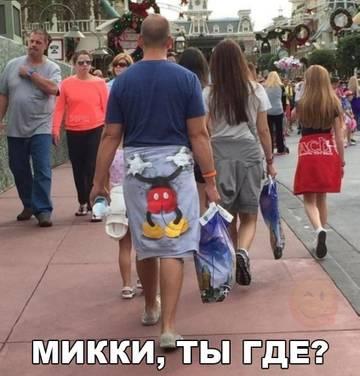http://s4.uploads.ru/t/whykC.jpg