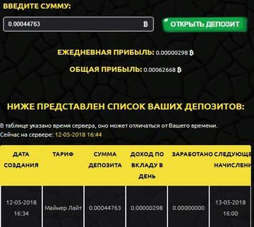 http://s4.uploads.ru/t/wkGQW.jpg