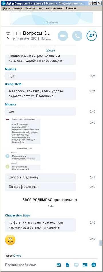 http://s4.uploads.ru/t/wkngT.jpg
