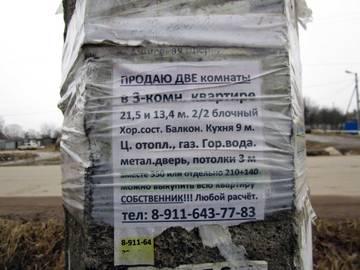http://s4.uploads.ru/t/wsvT6.jpg