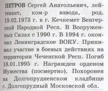 http://s4.uploads.ru/t/wyDKt.jpg
