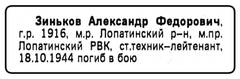 http://s4.uploads.ru/t/x0jD9.jpg