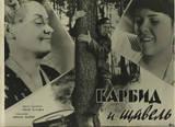 http://s4.uploads.ru/t/x1iD6.jpg