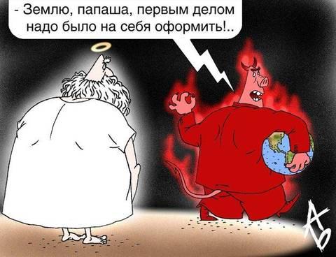 http://s4.uploads.ru/t/x4X1o.jpg