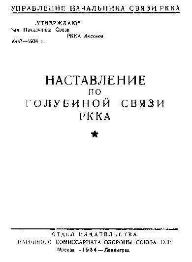 http://s4.uploads.ru/t/x5B38.jpg