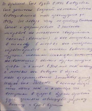 http://s4.uploads.ru/t/xDP34.jpg