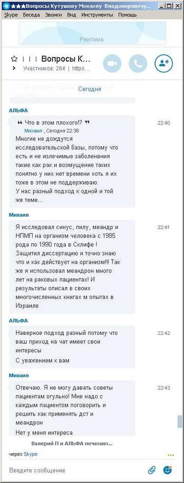 http://s4.uploads.ru/t/xGM91.jpg