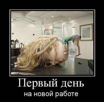 http://s4.uploads.ru/t/xOvwi.jpg