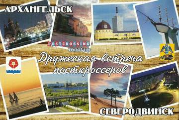 http://s4.uploads.ru/t/xQJR3.jpg