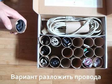 http://s4.uploads.ru/t/xRIpF.jpg