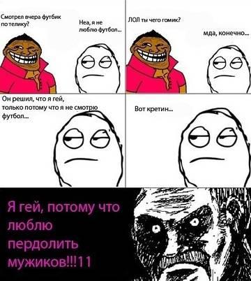http://s4.uploads.ru/t/xVHy7.jpg