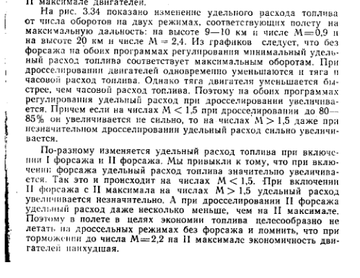 http://s4.uploads.ru/t/xb9Xm.png