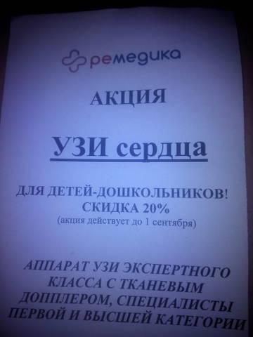 http://s4.uploads.ru/t/xblBM.jpg