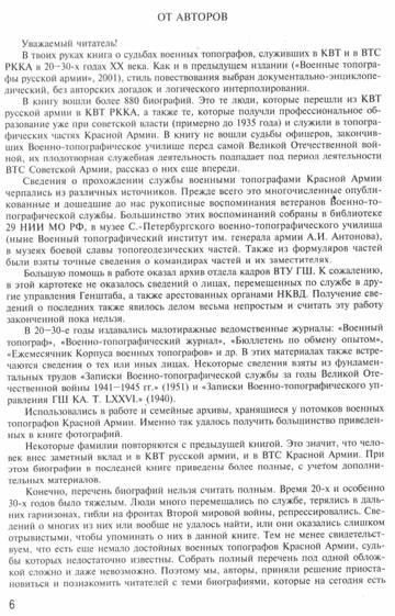 http://s4.uploads.ru/t/xgyGV.jpg