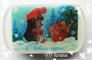 http://s4.uploads.ru/t/xiD8s.jpg