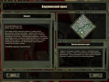 http://s4.uploads.ru/t/xsZIh.jpg
