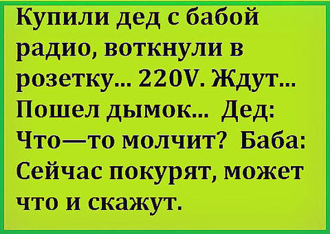 http://s4.uploads.ru/t/y4JTE.jpg