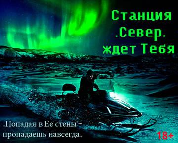 http://s4.uploads.ru/t/y5Nxz.jpg