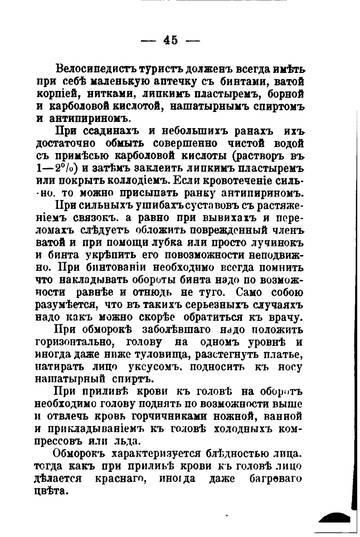 http://s4.uploads.ru/t/y6ptm.jpg