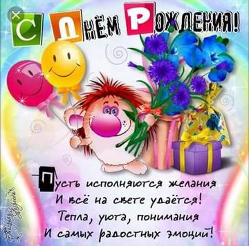 http://s4.uploads.ru/t/y9Mni.jpg