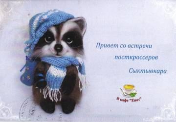 http://s4.uploads.ru/t/yC7nt.jpg