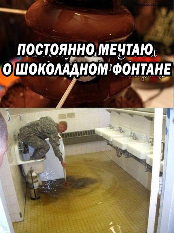 http://s4.uploads.ru/t/yCJu0.jpg