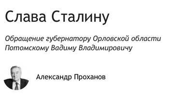 http://s4.uploads.ru/t/yN6PF.jpg