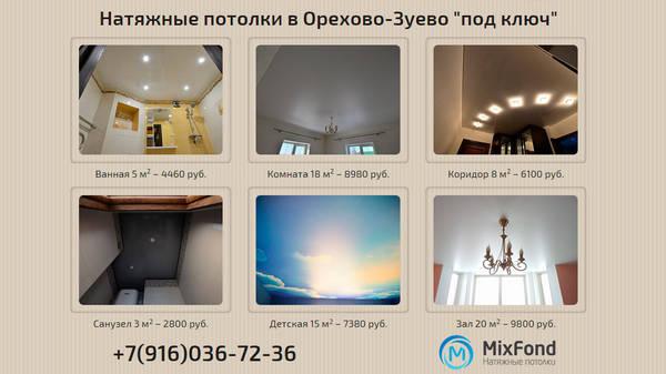 http://s4.uploads.ru/t/yNOQA.jpg