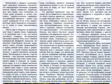 http://s4.uploads.ru/t/yQ7CG.jpg