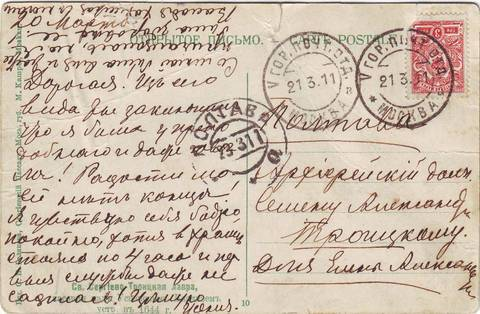 http://s4.uploads.ru/t/yT21i.jpg
