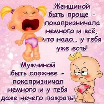 http://s4.uploads.ru/t/yWYJD.jpg