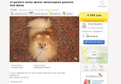 http://s4.uploads.ru/t/yZA1a.png