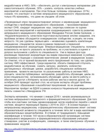 http://s4.uploads.ru/t/yZl2Y.jpg