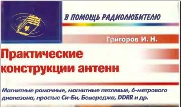 http://s4.uploads.ru/t/ydRbP.jpg