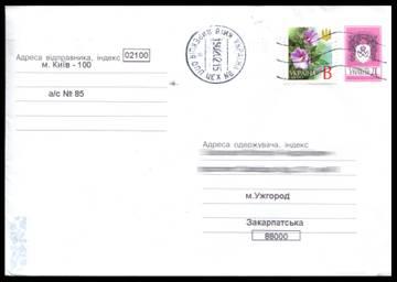 http://s4.uploads.ru/t/yjBxk.jpg